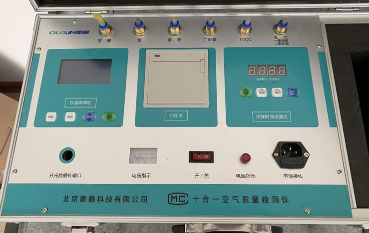 挥发性气体检测仪